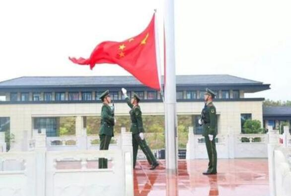 《军队纪检监察系统党员干部日常行为规范》印发