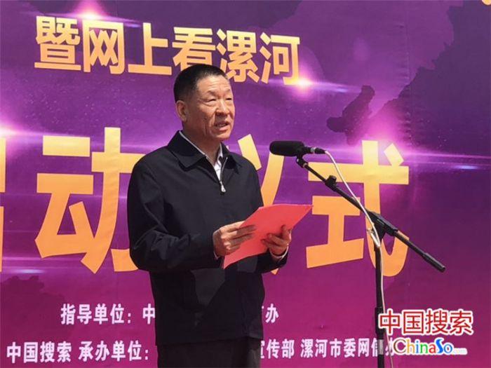 漯河市委常委、宣传部长周新鹤
