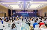 加速数字经济 杭州集成电路设计产业园在萧山启动