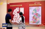 """【奋斗百年路 启航新征程】本色:沂蒙革命老区里的""""红色群落"""""""