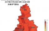 济南今天最高温40.7℃!这个6月7月60多年来最热