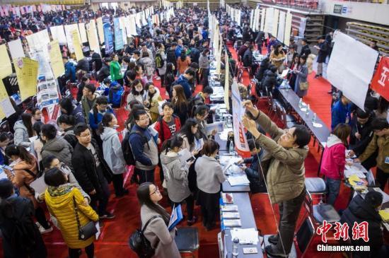 教育部:高校毕业生就业形势将更加复杂严峻