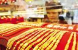 今年常州已現黃金回購潮,有銀行回購量是銷售的2倍