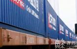 苏州中欧班列首次搭载跨境电商零售商品 开辟物流新通道