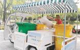 垃圾分类有新思路 江干202条道路要撤掉2598个垃圾桶