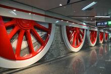 地铁1号线城站站文化墙