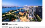 六大关键词 带你读懂浙江县域经济排头兵发展背后的秘密