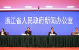 浙江要建3个省级重大疫情救治基地,温州也在其中!