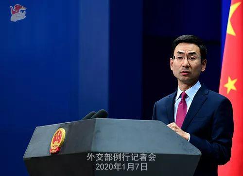 环球时报:中俄联手在联合国挡下了美国