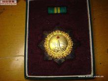 二级独立自由勋章