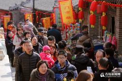 组图:实拍藏马山大庙会