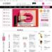 太平洋时尚网化妆品点评库
