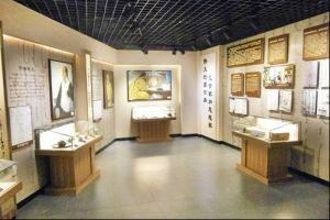 北票市博物馆