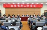 2019年浙江预计新增减税降费超1580亿元