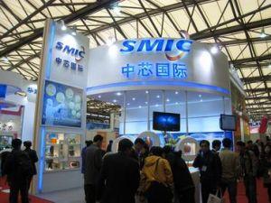 中芯国际集成电路制造有限公司展厅