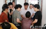 洞头区委书记王蛟虎等区领导看望慰问方健康同志家属
