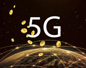 中国电信助力 湖北加强5G在健康扶贫领域应用