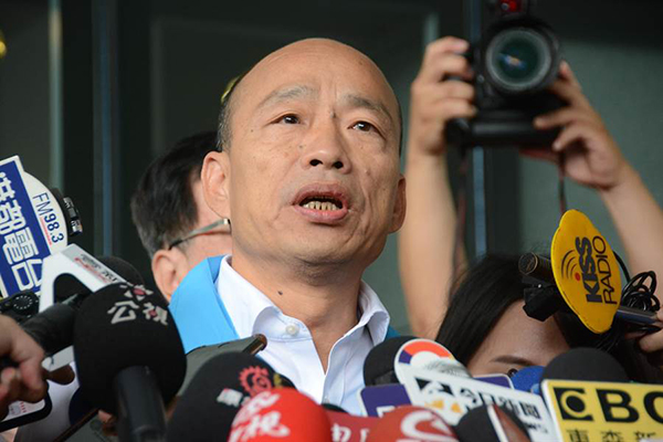 韩国瑜正式宣布请假拼大选 :从南方出发重建台湾荣光