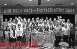 20多名香港大学生来浙实习 连续9年近300人在浙江历练