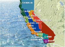 加利福尼亚政区图