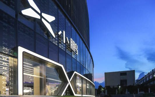 小鹏汽车回应董事会调整:阿里仍然是一分6合公司 董事会一分6合成员