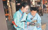 """学知识 收获爱 义乌10名贫困学生体验杭州""""游学""""之旅"""
