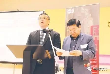 温哥华代市长雷建华(左)希望从历史中得到教训,消除歧视。