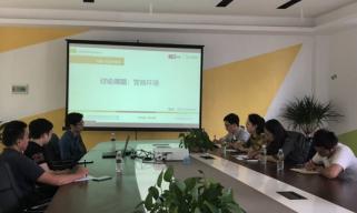 """学者与企业共同研讨""""文昌营商环境""""课题"""