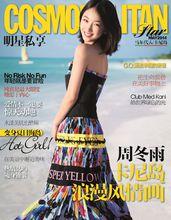杂志2014