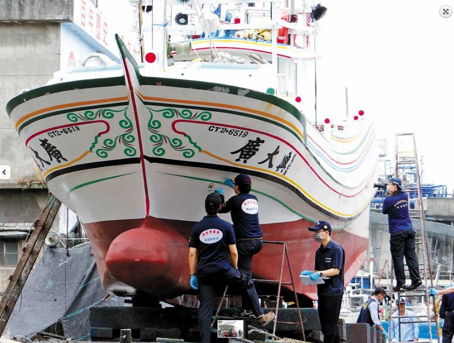 涉嫌开枪扫射中国台湾渔民 8名菲律宾海警获刑