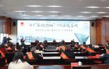 """2021年杭州""""春风行动""""启幕 二十年来持续送温暖"""