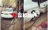 司机们注意啦!南京将在全市排查路边无车位充电桩……|荔枝特报