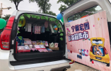 6-8月江苏全省各地将开展127场消费促进活动 打造抗疫情促流通扩消费重要品牌
