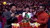 太鬼畜 2017辽视春晚小品合辑版之魔性视频大曝光