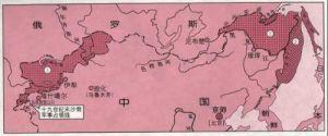 中俄北京条约