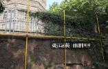 保俶塔今天起全封闭施工维修 塔顶倾斜部分将归安