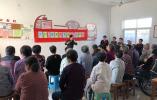 嘉善陶庄镇举办戏曲联欢会共迎重阳节 全面提升美丽城镇群众幸福感