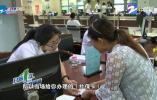 (三服务 解难题)黄岩民警跋涉3000公里 帮助村民办好身份证
