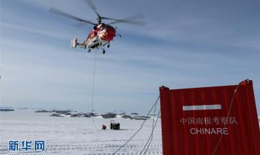 Chinese expedition to travel to Antarctic inland