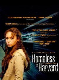 最贫穷的哈佛女孩