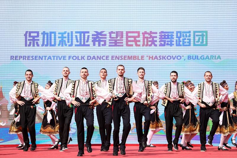 第二十一届北京国际旅游节在世园会开幕