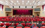 文成县委书记刘中华主持会议并代表县委领导班子作年度工作总结报告