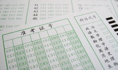 Parents: Gaokao tests were switched