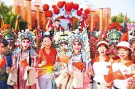 戏曲文化扮靓北京园博园