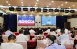 """鹿城区委书记姜景峰参加防御第9号台风""""利奇马""""专题视频会议"""