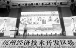 """从地方新政到资源要素 珠三角再掀跨境电商""""杭州热"""""""