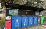 """鹿城垃圾分类""""三步并举""""见成效 让城市整洁文明"""