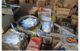 省公安厅省检察院联合打击危害食品药品安全违法犯罪