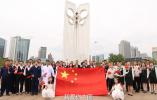 献礼祖国70周年华诞,潍坊城建系统代表共同唱响《我爱你中国》