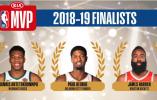 NBA公布常规赛奖项候选名单 哈登字母哥争夺MVP